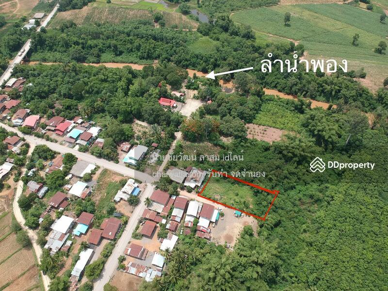 ที่ดินถมแล้ว 0-3-44ไร่ 3.5แสน รวมค่าโอน บ้านท่าช้างน้อย อ. สีชมพู จ.ขอนแก่น #86773408