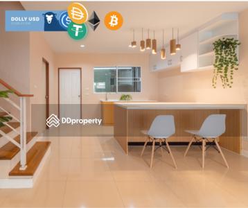 For Sale - ขายบ้านกลางเมืองS-sence รับซื้อด้วยบิทคอย BTC USDT บ้านสวย ข ายถูก