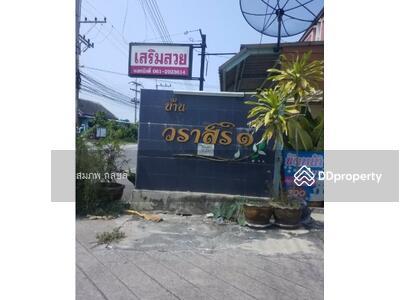 For Sale - 68939 - ขายทาวน์เฮ้าส์ วราสิริ ศรีราชา ชลบุรี