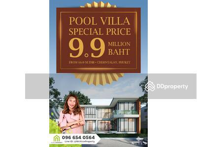For Sale - Alisa Pool Villa
