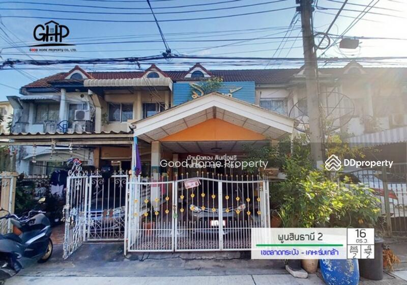 Poonsinh Thani 3 : พูนสินธานี 3 #86932688
