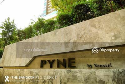ขาย - ขาย ด่วน ราคา หลุดมา Pyne by sansiri 45 ตารางเมตร ติดต่อได้เลยครับ