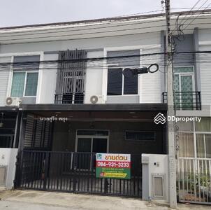 ขาย - ขายทาวน์โฮม 2 ชั้น Casa City Bangna (คาซ่า ซิตี้ บางนา ) ใกล้เมกะ บางนา