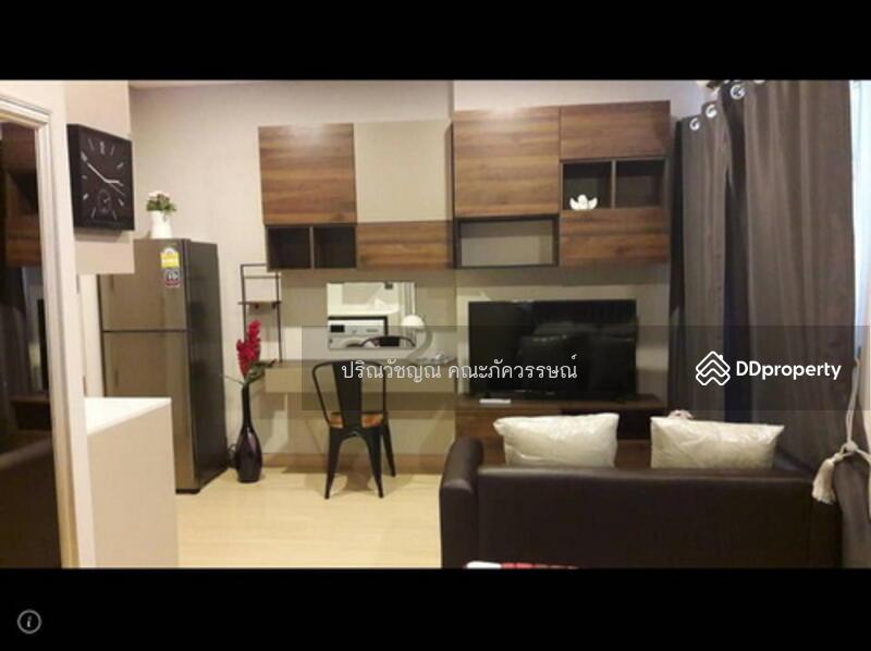 Lumpini Suite เพชรบุรี-มักกะสัน #87030106