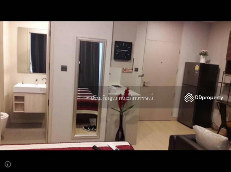 Lumpini Suite เพชรบุรี-มักกะสัน #87030108