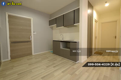 """For Sale - Condo For Sale 