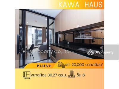 ให้เช่า - Kawa HAUS คอนโดตัวใหม่ของแบรนด์ HAUS ย่านอ่อนนุช