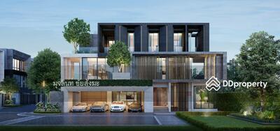 For Sale - ขายใบจอง บ้านเดี่ยวXXL บูก้าน โยธินพัฒนา(BuGaan Yothinpattana)จากแสนสิริ