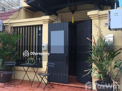 ขาย - ขาย ทาวน์เฮ้าส์ 6 ห้องนอน ใน คลองเตยเหนือ, กรุงเทพมหานคร