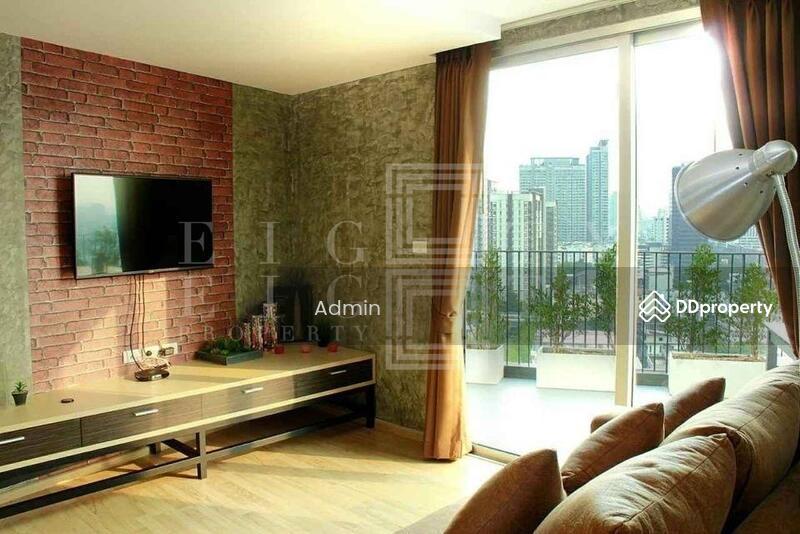 Haus 23 Ratchada-Ladprao #87187090