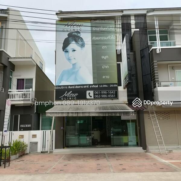 อาคารพาณิชย์ K-Park บิสสิเนสเซ็นเตอร์ เชียงใหม่ #87195434