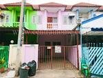 ทาวน์เฮ้าส์ หมู่บ้าน กฤษณา 2 ปทุมธานี - สามโคก ราคาถูก