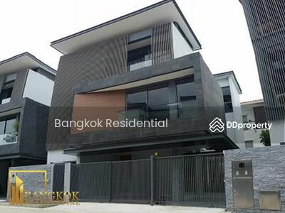 ให้เช่า - 3 Bed House For Rent in Lat Phrao BR8335SH