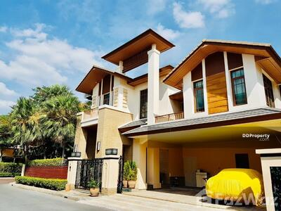 ขาย - ขาย วิลล่า 4 ห้องนอน ในโครงการ บ้านแสนสิริ สุขุมวิท 67 U648726