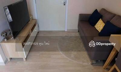 ให้เช่า - ให้แจ้งรหัส KRE-A6389 The Privacy Laprao-Sena  แบบ 1ห้องนอน 1ห้องน้ำ 23 ตร. ม ชั้น 6 เช่า 8, 000 บาท @LINE:0949131629 คุณ ไทน์