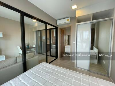 For Rent - Condolette midst rama9  for rent