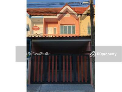 For Sale - ทาวน์เฮ้าส์ ตกแต่งใหม่ หมู่บ้านสินธานี1 นวมินทร์ บางกะปิ ลาดพร้าว