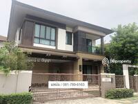 ขาย - ขายบ้านเดี่ยว เศรษฐสิริ วัชรพล (Setthasiri Watcharapol) 54. 6 ตรว. 3 นอน 3 น้ำ สุขาภิบาล 5 สายไหม กทม.
