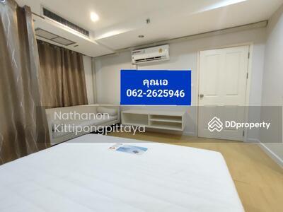 ขาย - The Inspire Place ABAC Rama 9 ขายห้องใหญ่