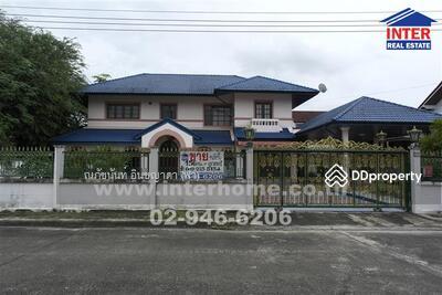 For Sale - บ้านเดี่ยว 2 ชั้น 156 ตร. ว. หมู่บ้านนครินทร์การ์เด้น ซอยร่มเกล้า19/1 ถนนร่มเกล้า - 41574