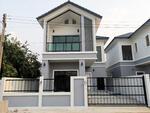 3C5MG0171 ขายบ้านเด่น  บ้านเดี่ยว 2 ชั้น  4  ห้องนอน  3   ห้องน้ำ  พื้นที่ใช้สอย  140 ตรม. เนื้อที่  40  ตรว.   ขายในราคา   3, 600, 000  บาท