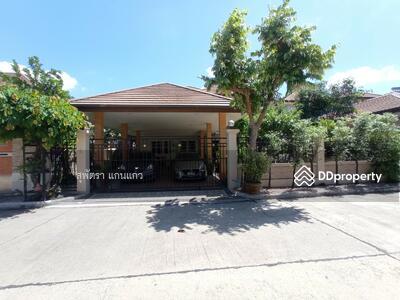 For Sale - ขายบ้านเดี่ยว 2 ชั้น หมู่บ้านนนท์ณิชา สะพานพระนั่งเกล้า ใกล้รถไฟฟ้า