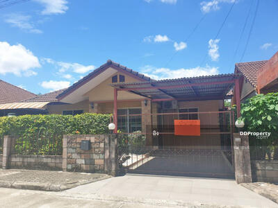 For Rent - A house for rent near by 10 min Promenada, No. 7H057