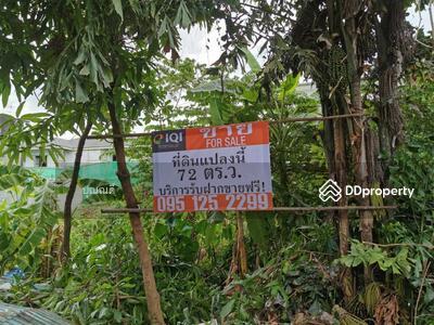 For Sale - ขาย ที่ดินเปล่า ซอยบางแค 10 บางแค ภาษีเจริญ ใกล้สถานีรถไฟฟ้าสายสีน้ำเงินสถานีบางแค #LB220 - 018943