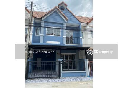 For Sale - ทาวน์เฮ้าส์ ถนนเมน หมู่บ้านทรัพย์เทพา พิศภิมุข คลอง 5 รังสิต ธัญบุรี