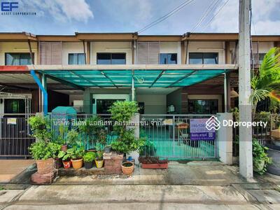 For Sale - Townhouse 2 floors Pruksa Ville 42 Thoetthai-Kalapaphruek.