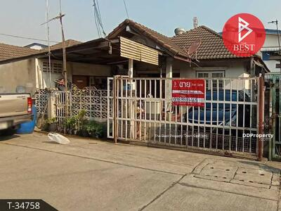 For Sale - ขายบ้านเดี่ยว หมู่บ้านฉลองกรุงวิลล่า ลาดกระบัง (Chalongkrung Village)