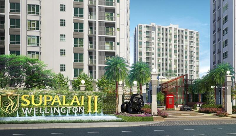 Supalai wellington 2 #90532470
