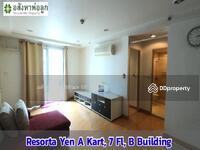 ขาย - 177126 คอนโด รีสอร์ทต้า เย็นอากาศ Resorta Yen-Akat