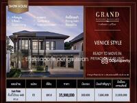 ขาย - บ้านตัวอย่างหลังสุดท้าย Grand Bangkok Boulevard รามอินทรา-เสรีไทย