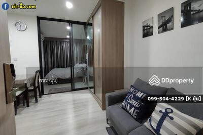ให้เช่า - ให้เช่า คอนโด 2 ห้องนอน, 1 ห้องน้ำ Life Asoke 36 ตรม. ใกล้ MRT เพชรบุรี