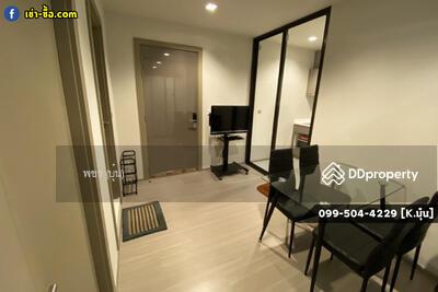 "For Rent - Condo For Rent   2 Bathrooms, 1 Bathroom ""Life Asoke-Rama9"" 35 sqm. Near MRT Rama 9"