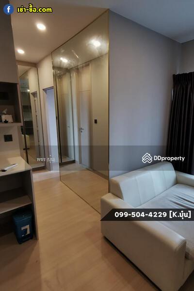 Lumpini Suite เพชรบุรี-มักกะสัน #91357042