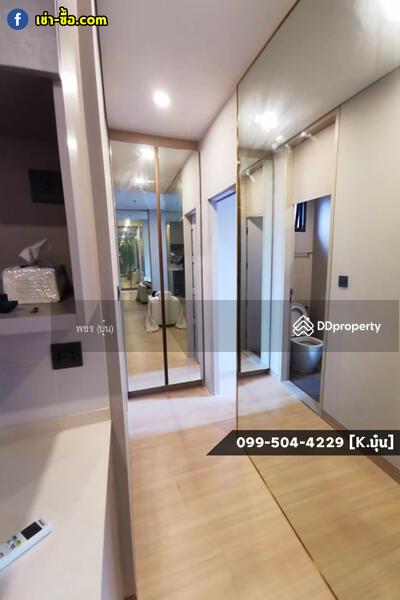 Lumpini Suite เพชรบุรี-มักกะสัน #91357044