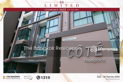 ขาย - Le Cote Thonglor 8 @8. 9 MB - ห้องแต่งพร้อมอยู่ราคาดี! ! 2 ห้องนอน ไซส์ใหญ่ ขายคอนโดทำเลดี ใกล้ BTS ทองหล่อ
