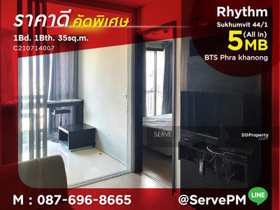 For Sale - Best Deal 5 MB All in ! ! 1 Bed High Fl. 15+ Next to BTS Phra Khanong 47 m. at Condo Rhythm Sukhumvit 44/1 / Condo For Sale