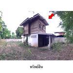 ทรัพย์ บสส. รหัส 8Z0739 บ้านเดี่ยว ลำปาง 129000