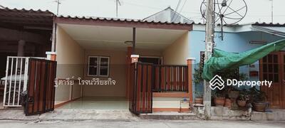 For Sale - ขายทาวน์เฮ้าส์ ชั้นเดียว ตกแต่งใหม่ หมู่บ้านธัญพฤกษ์ หนองจอก มีนบุรี
