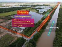 ขาย - ขายถูก ที่ดิน ต. วังศาลา จ. กาญจนบุรี—984 ไร่ (เหมาะสร้างโรงงานอุตสาหกรรม) หน้ากว้างติดถนนสาธารณะประโยชน์ 1, 200 m. ถนนกว้าง 10 m. ใกล้คลองระบายน้ำ ขนาดคลองกว้าง 65 m. เหมาะอย่างยิ่งสำหรับทำอุตสาหกรรม