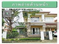 ขาย - ขายบ้านเดี่ยว 2 ชั้น ถูกสุดในโครงการย่าน พระราม 9-ศรีนครินทร์ พร้อมต่อเติม หลังมุม