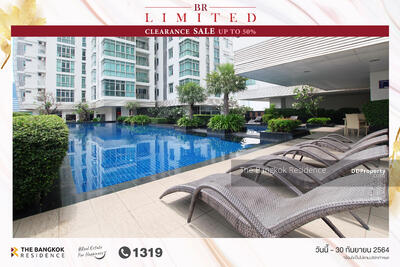 For Sale - Large Room Best Price! !  Nusasiri Grand Condo @25. 3 MB - Fully Furnished Privacy 1 Step to BTS Ekkamai