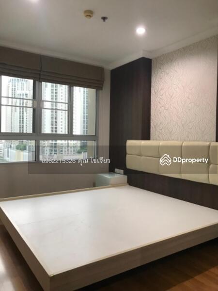 Lumpini Place Rama 9-Ratchada #92601758