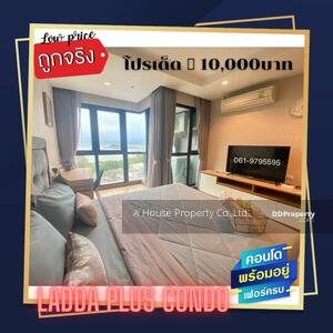For Rent - Condo for rent, sea view, Sriracha. (Promotion during Covid)