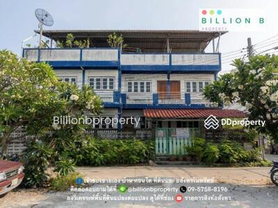 For Sale - Single House For Sale! Suitable for renovation. Thepharak 70, Samut Prakan