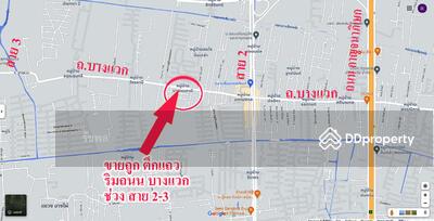 For Sale - Modern commercial building for sale, now on Bang Waek Road