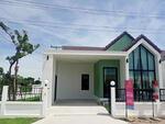 3CC0217 ขายบ้านเดี่ยวชั้นเดียว ใกล้เมือง   3 ห้องนอน 2 ห้องน้ำ  พื้นที่ใช้สอย 140 ตรม. เนื้อที 51. 2 ตรว.